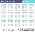 食 料理 食べ物のイラスト 42388332