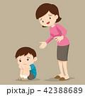 男の子 子 子供のイラスト 42388689