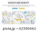 健康 ヘルシー 丈夫のイラスト 42390441
