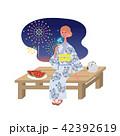 花火をみる浴衣の女性 夏イメージ イラスト 42392619
