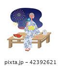 花火をみる浴衣のシニア 女性 夏イメージ イラスト 42392621