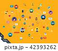 ネットワーク 通信 人々のイラスト 42393262