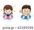 浮き輪で水遊びする子供 42395599