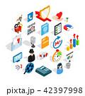 発展 開発 広告のイラスト 42397998