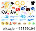 夏 アイコン 文字のイラスト 42399194