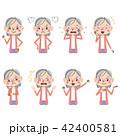 おばあさん 女性 シニアのイラスト 42400581