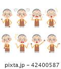 おじいさん 男性 シニアのイラスト 42400587