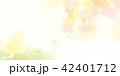 森 新緑 秋 水彩イラスト 42401712