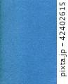テクスチャー 紙 42402615