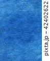 テクスチャー 繊維 42402622