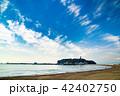 江ノ島 片瀬海岸 海の写真 42402750