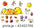 秋 彩り バリエーションのイラスト 42402766