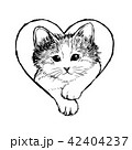 ねこ ネコ 猫のイラスト 42404237