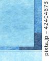 デニム風 シンプル テクスチャー 42404673