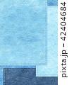 デニム風 シンプル テクスチャー 42404684