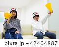 テレビを見て応援する中学生 42404887