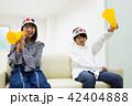 テレビを見て応援する中学生 42404888