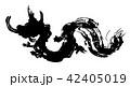 龍 竜 墨絵のイラスト 42405019