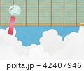 風鈴 入道雲 すだれのイラスト 42407946