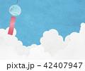 和紙の風合いを感じるイラスト (夏空、入道雲、風鈴) 42407947