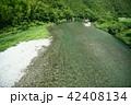仁淀川 清流 支流の写真 42408134