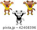 ハロウィン 仮装 狼男のイラスト 42408396