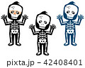 ハロウィン素材 仮装 骸骨男 42408401