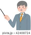 指示棒を持つ男性 42408724