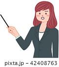 指示棒を持つ女性 42408763