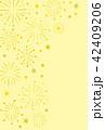 花火 背景 星のイラスト 42409206