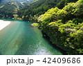 仁淀川 中流域 清流の写真 42409686