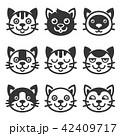 ねこ ネコ 猫のイラスト 42409717