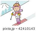 スキー スキー場 42410143