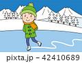 子供 スケート 男の子のイラスト 42410689