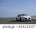 スポーツカーでドライブ 42412247