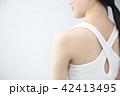 女性 肩 腕の写真 42413495