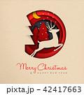 クリスマス 紙 ペーパーのイラスト 42417663