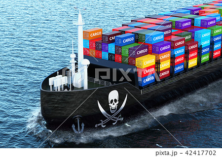 Freighter ship with piracy smuggling cargo 42417702