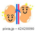 腎臓 臓器 内臓のイラスト 42420090
