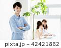 ビジネスマン ビジネス オフィスの写真 42421862