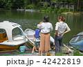 ボート遊び 親子 42422819