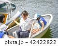 ボート遊び 親子 42422822