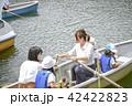 ボート遊び 親子 42422823