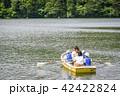 ボート遊び 親子 42422824