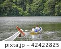 ボート遊び 親子 42422825