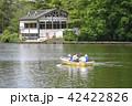 ボート遊び 親子 42422826