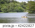 ボート遊び 親子 42422827