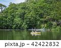 ボート遊び 親子 42422832