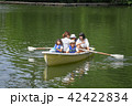 ボート遊び 親子 42422834