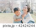 母子 笑顔 公園の写真 42424244